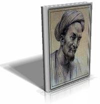 گلستان سعدی نثر داستان