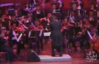 اجرای موسیقی متن فیلم ماموریت غیر ممکن توسط استاد شهرداد روحانی
