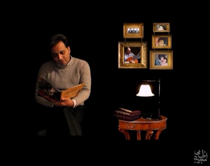 هزار و یک شهرزاد: قصه ی اول با اجرای مجید اخشابی