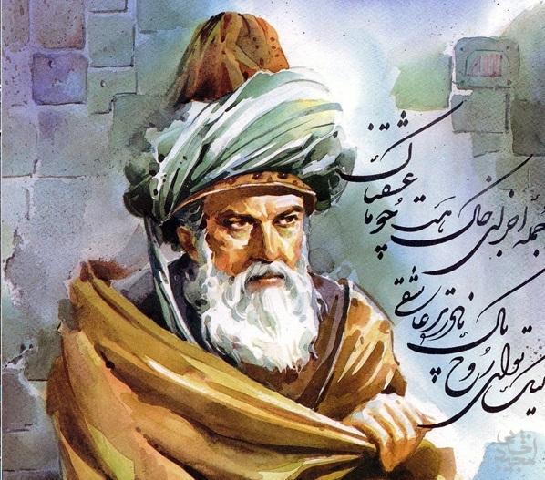 مولانا جلال الدین محمد بلخی مشهور به مولوی