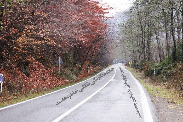 ترجمه متن ترانه ها: مسیر شیشه ای