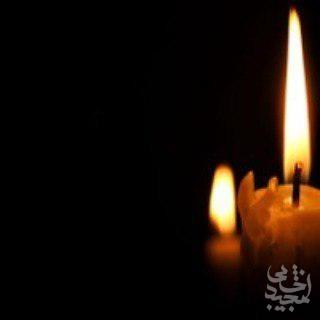 پیام تسلیت مجید اخشابی به مناسبت وقایع هولناک اخیر