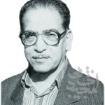 دکتر سید محمود طباطبایی اردکانی