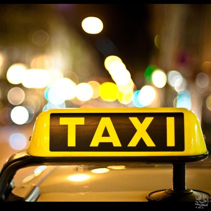 مینیمال خواندنی سروش صحت ،تاکسی(زیروبم2)
