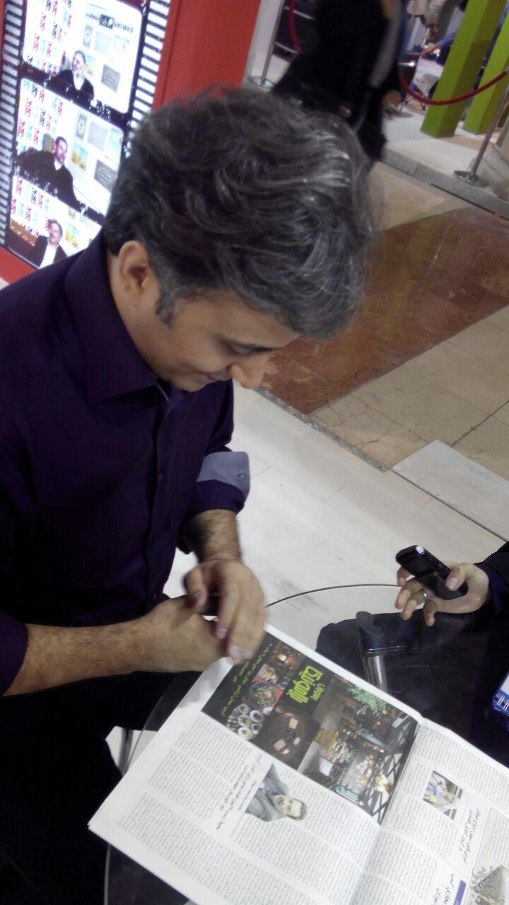 مجید اخشابی و زیر و بم در بیست و یکمین نمایشگاه مطبوعات