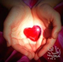 شرط عشق