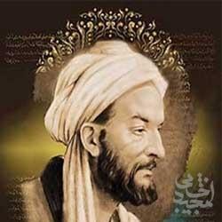 زندگی نامه ابو علی سینا