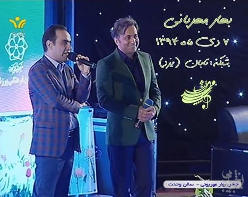 حضور مجید اخشابی در برنامه جشن بهار مهربانی شبکه تابان
