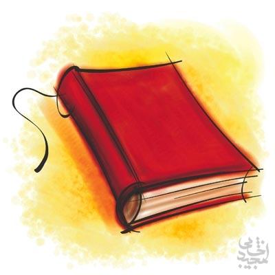 یک  پاراگراف  کتاب (3)