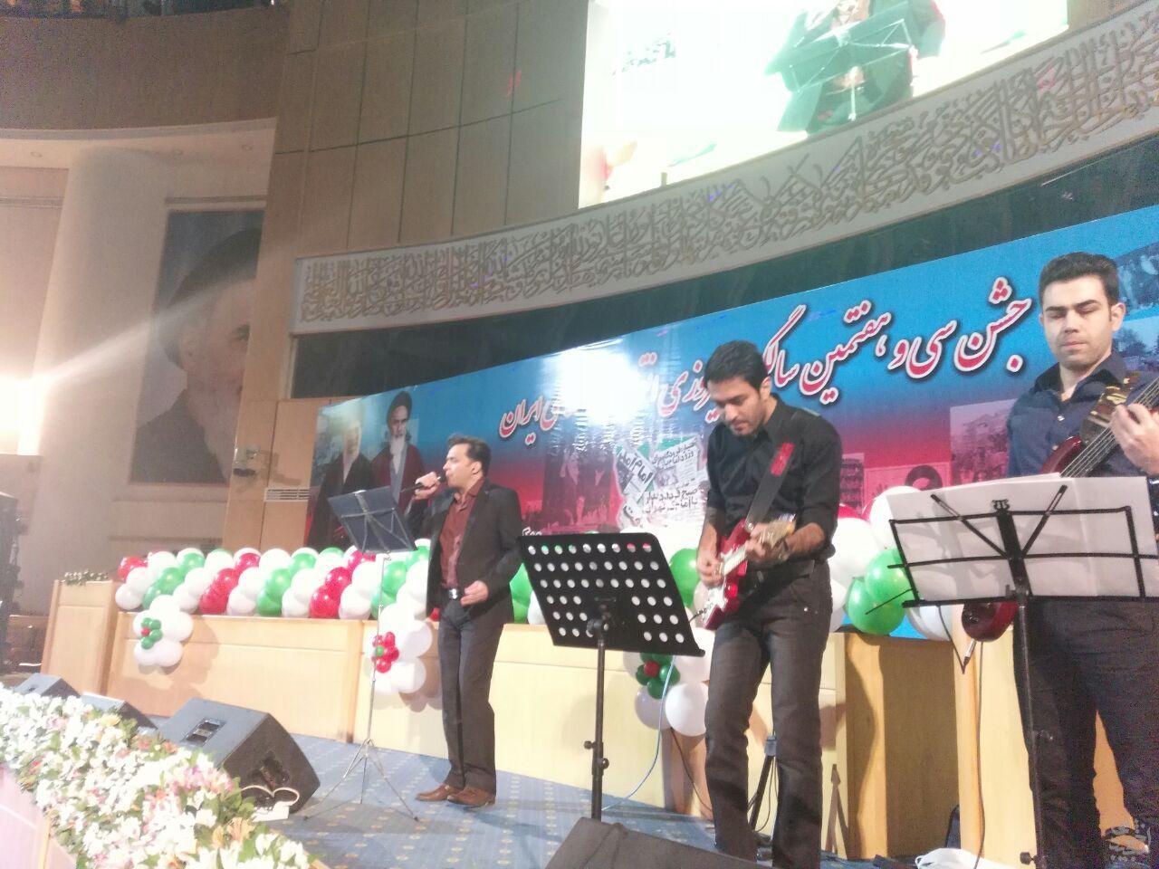 اجرای 15 بهمن 94 گروه مهرآوا در سالن اجلاس سران