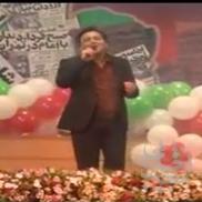 اجرای مجید اخشابی در سالن اجلاس سران در 94/11/21