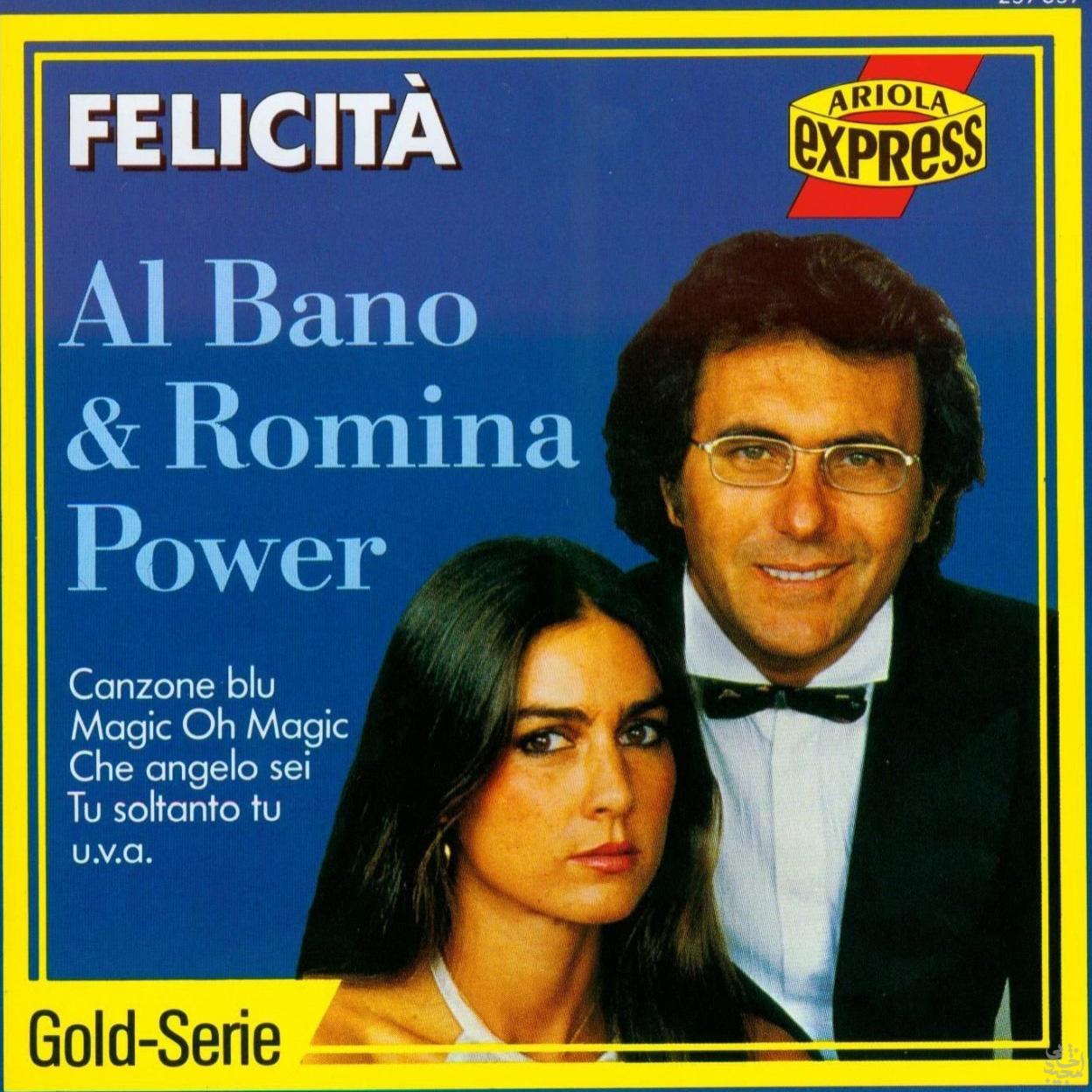 موسیقی پیشنهادی مجید اخشابی _ Al Bano & Romina Power – Felicita