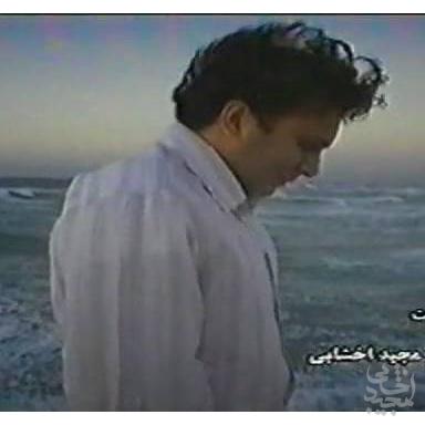 لوح سرنوشت _ مجید اخشابی