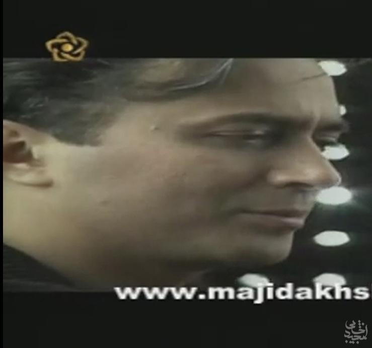 کلیپ روزهای زیبا _ مجید اخشابی