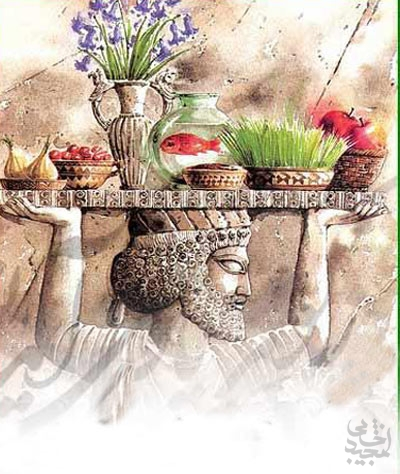 تاریخچه پیدایش جشن نوروز