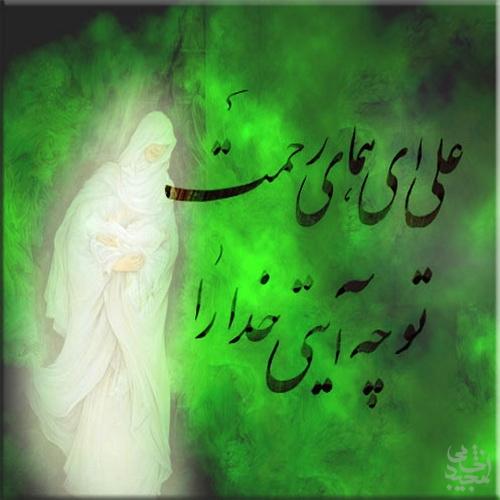 روایتی بر سرودن شعر شهریار در وصف حضرت علی(ع)