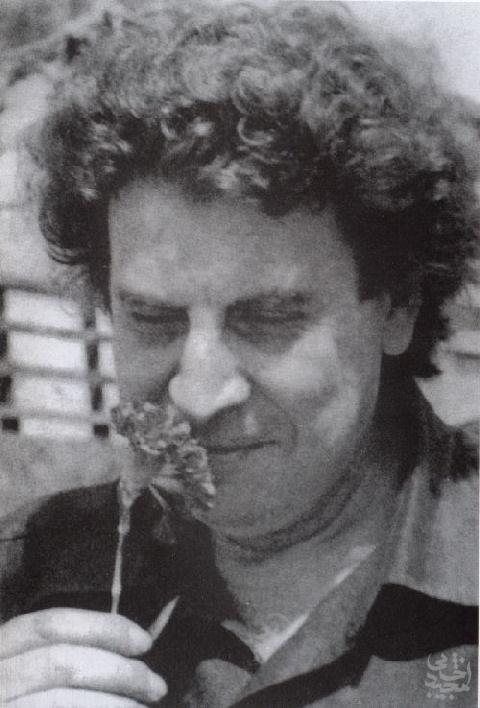 موسیقی پیشنهادی مجید اخشابی: Mikis Theodorakis, Poala