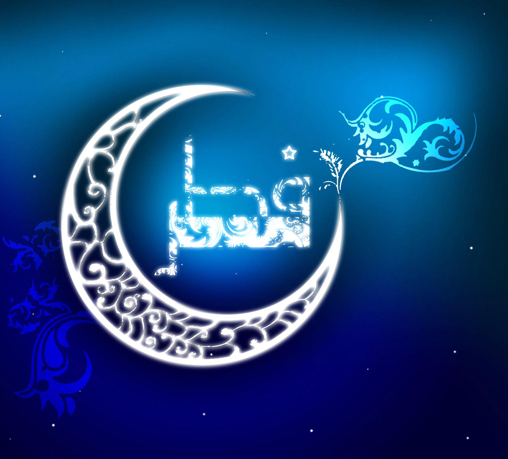 اعمال شب و روز عیدسعید فطر