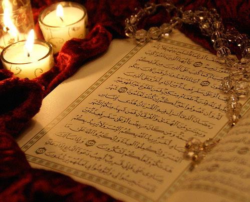 استاتوس هایی از زبان قرآن