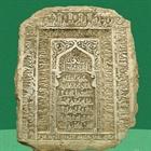 آشنایی با موزه آستان قدس رضوی