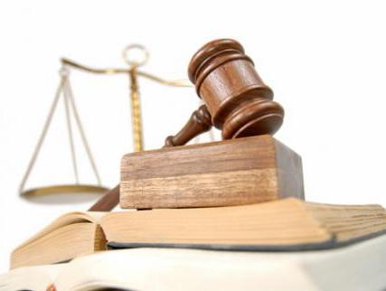 دانستنی های حقوقی(7)