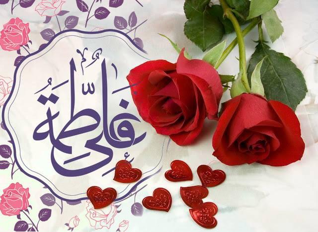 نگاهی بر ازدواج حضرت علی(ع) و حضرت زهرا(س)