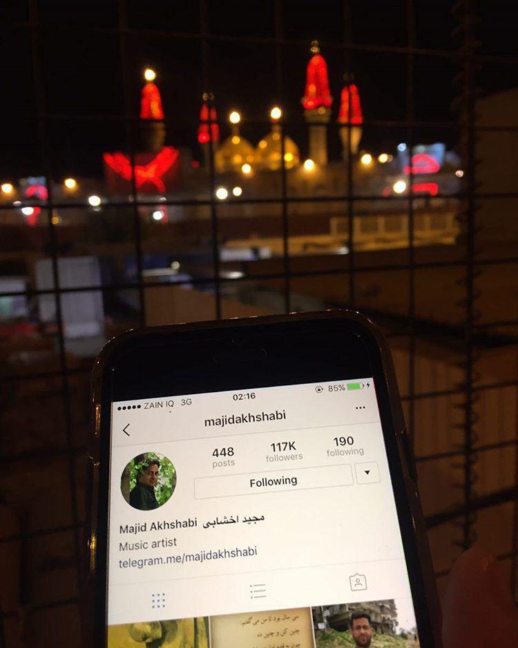 پیام مجید اخشابی در اربعین حسینی
