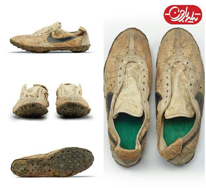 کفش نایک کهنه 6000 دلاری!