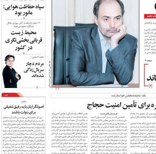 مصاحبه مجید اخشابی با روزنامه همبستگی
