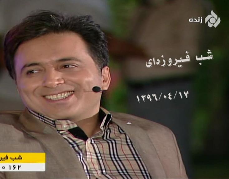 دانلود برنامه شب فیروزهای با حضور مجید اخشابی-تیر96