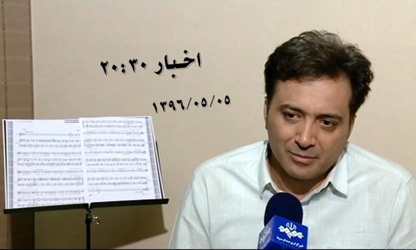دانلود گفتگوی مجید اخشابی با اخبار بیستوسی