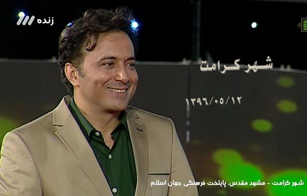 دانلود برنامه شهر کرامت با حضور مجید اخشابی- 12مرداد96