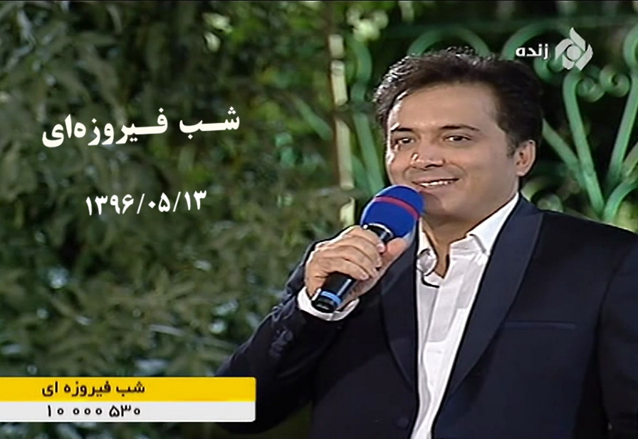 دانلود برنامه شب فیروزهای با حضور مجید اخشابی در خرمآباد-مرداد96