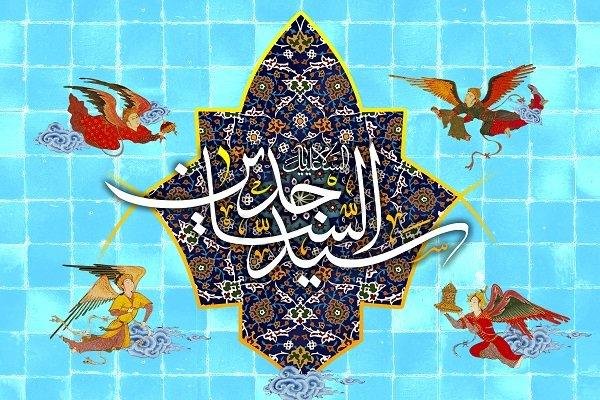14 دعای کلیدی از امام سجاد (ع)