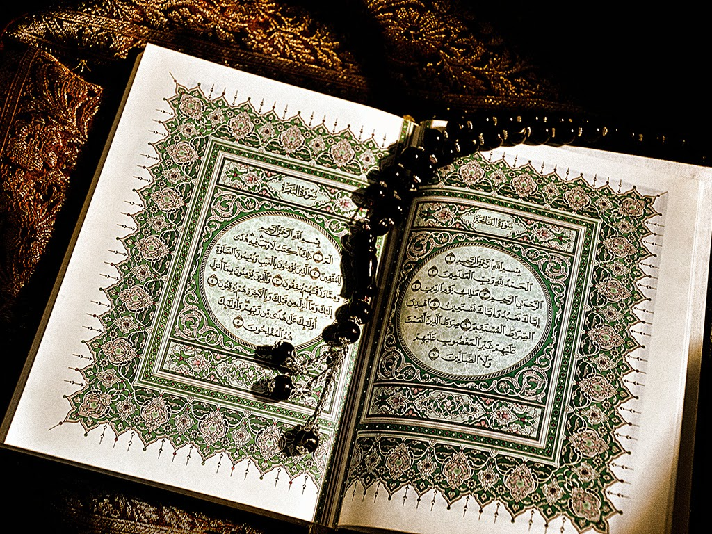 نگاهی به شناسنامه و حقایق شگفتانگیز قرآن