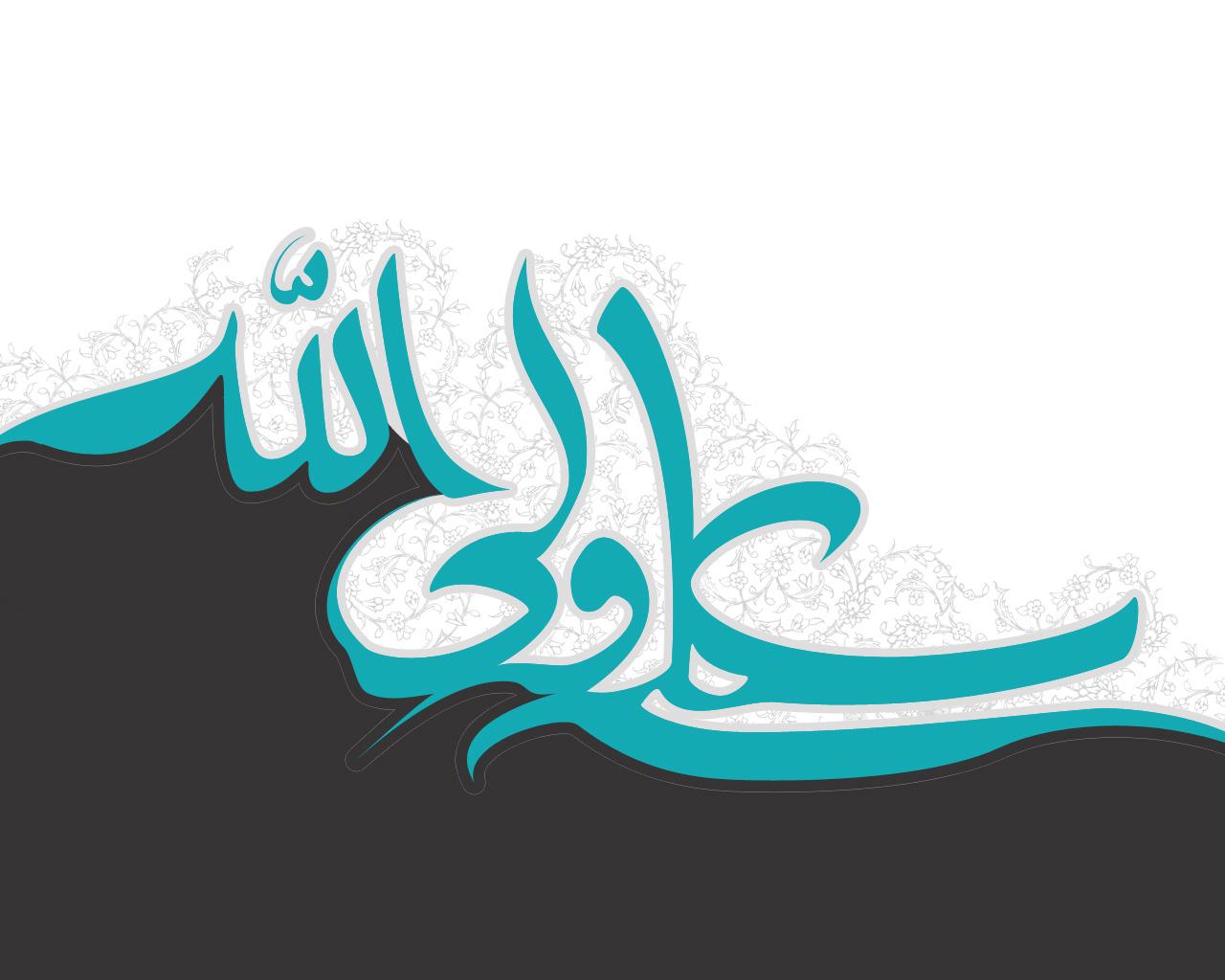 دو خطبه بدون نقطه از حضرت علی (ع)