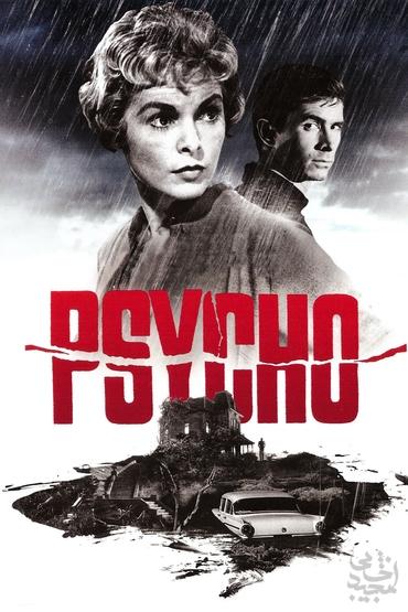 دانلود فیلم روانی (Psycho)