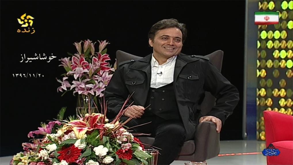 دانلود برنامه «خوشا شیراز» با حضور مجید اخشابی