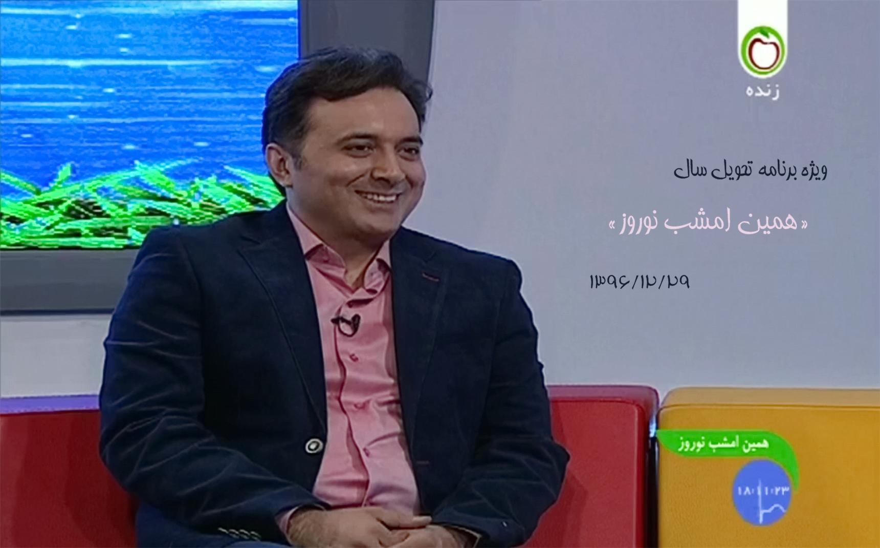 دانلود برنامه «همین امشب نوروز» با حضور مجید اخشابی
