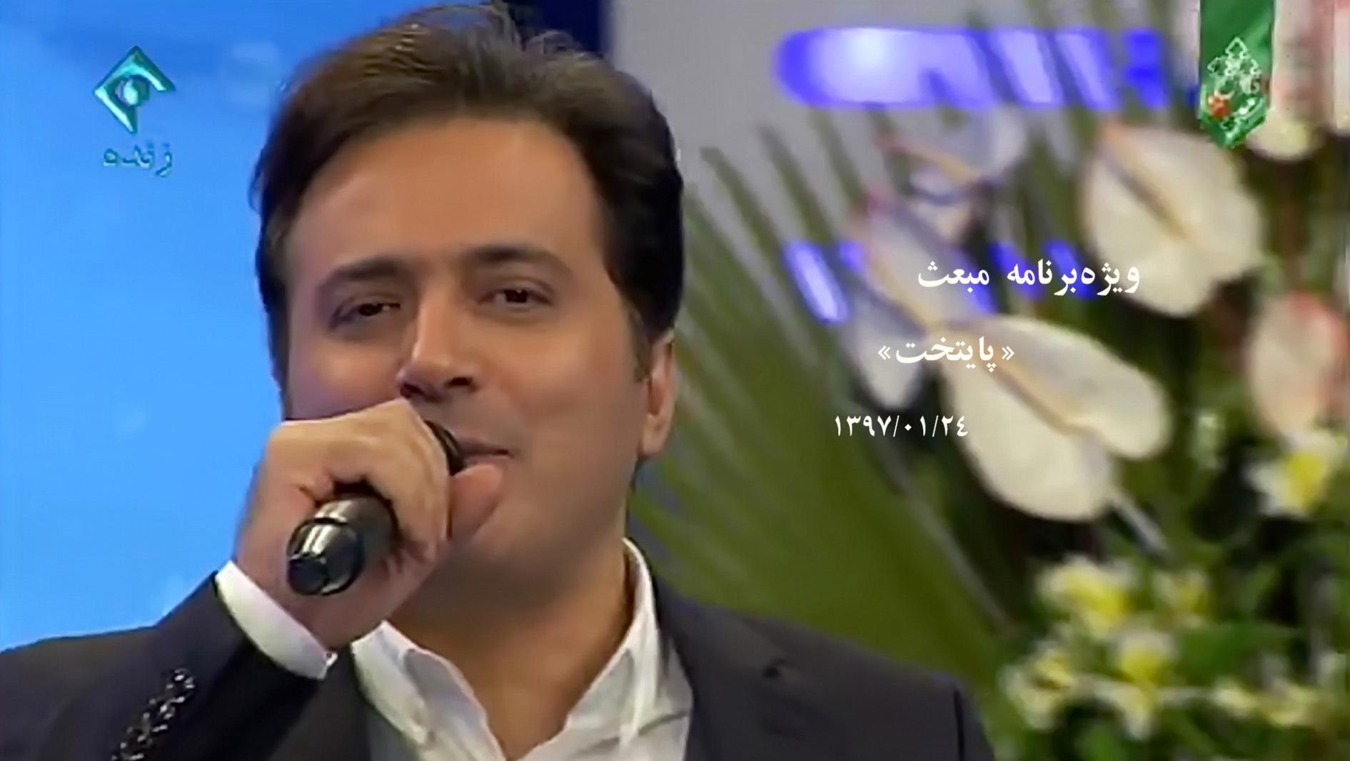 دانلود ویژهبرنامه مبعث باحضور مجید اخشابی-فروردین97