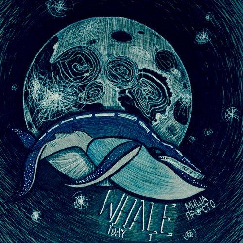 کلیپ ترانه نهنگ تنها