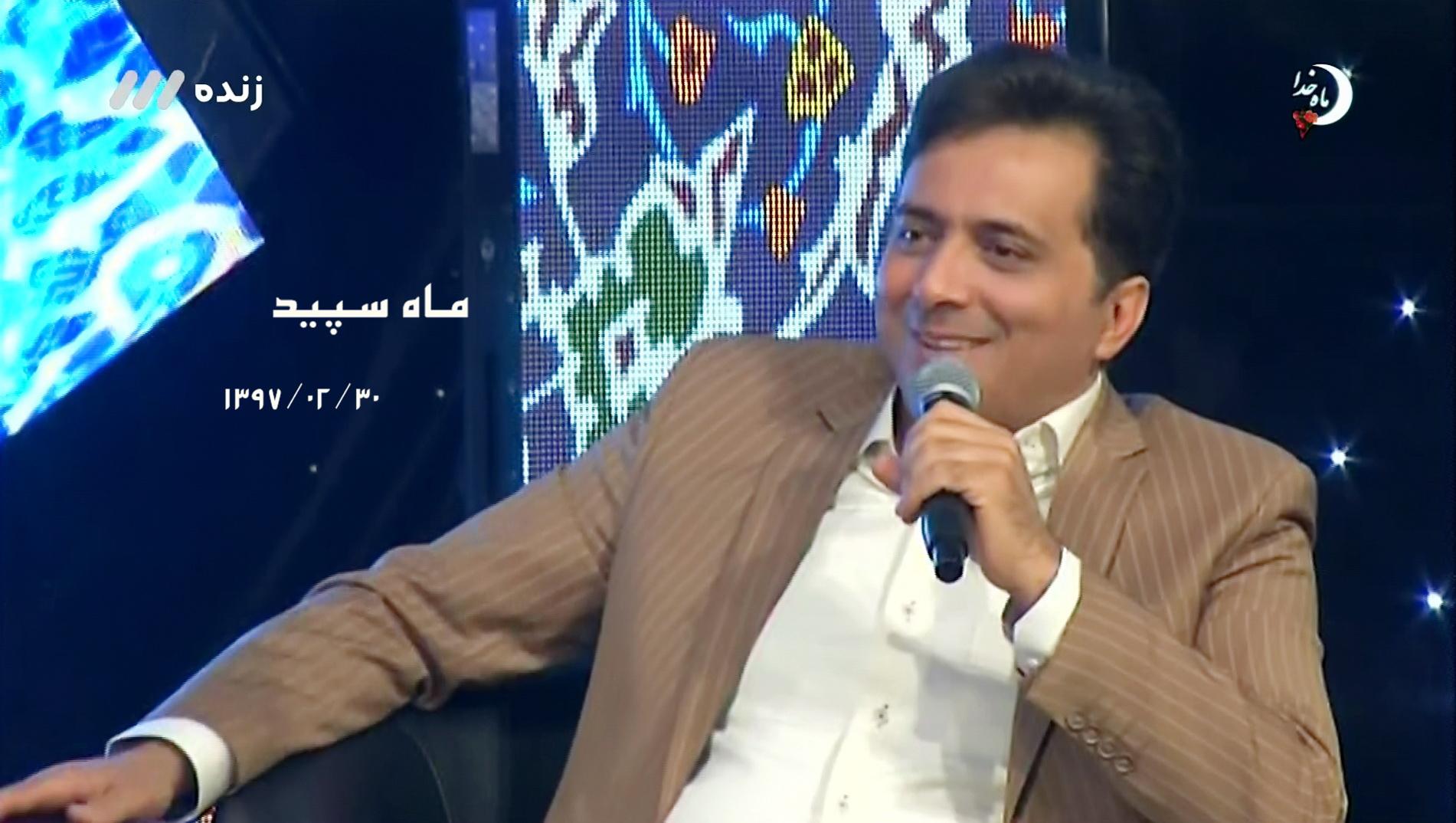 دانلود برنامه «ماه سپید» با حضور مجید اخشابی-رمضان 97