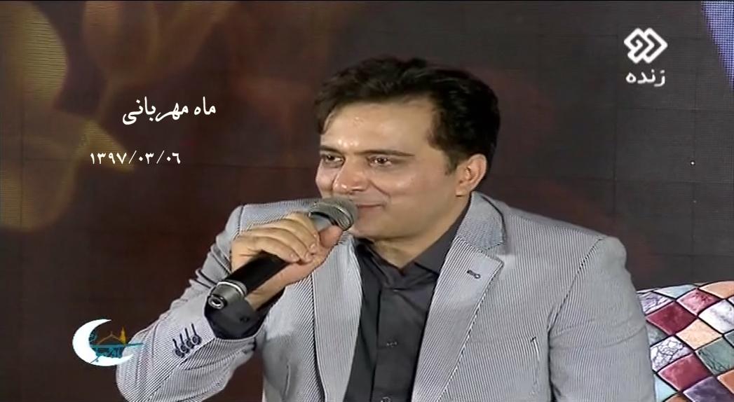 دانلود برنامه «ماه مهربانی» با حضور مجید اخشابی- رمضان 97