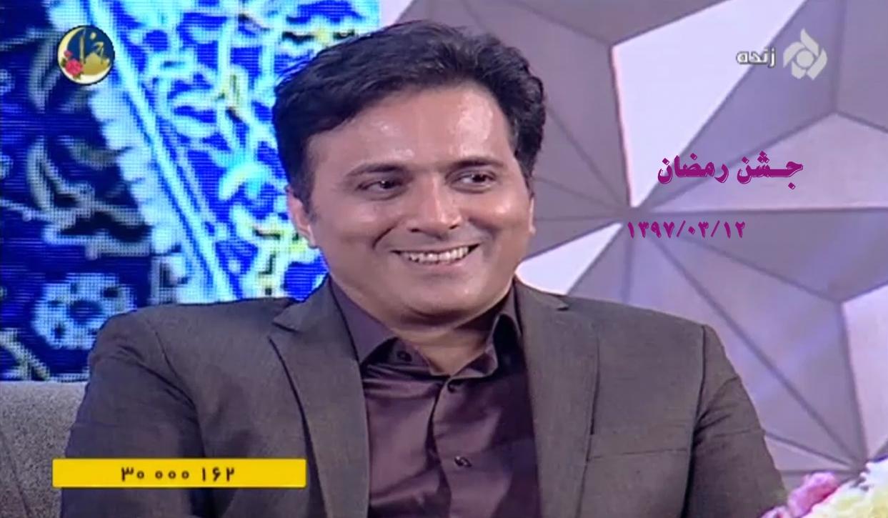 دانلود برنامه «جشن رمضان» با حضور مجید اخشابی-رمضان 97