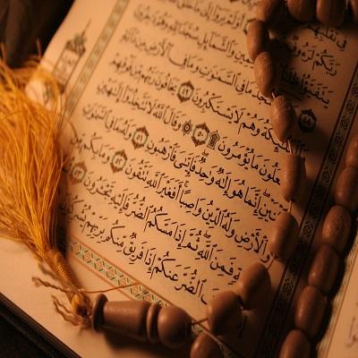 تفسیر قطره ای قرآن » سوره مائده
