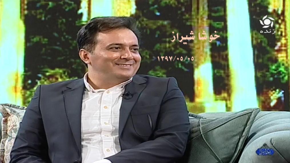 دانلود برنامه «خوشا شیراز» با حضور مجید اخشابی-مرداد97