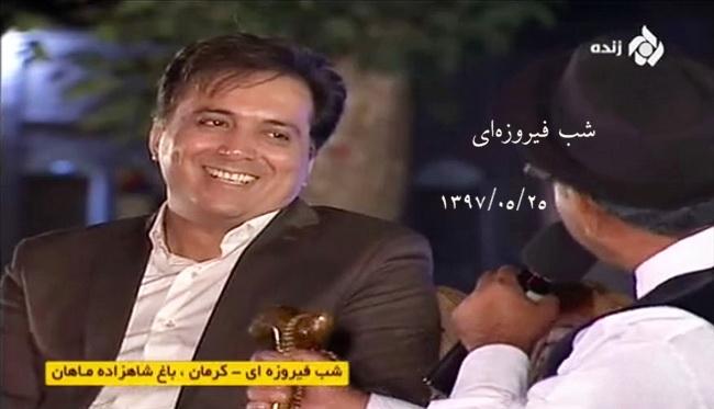 دانلود برنامه «شب فیروزهای» با حضور دکترمجید اخشابی-کرمان97