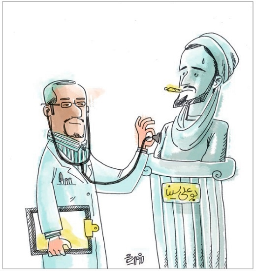 طبیب در اشعار بزرگان به همراه پوستر تبریک روز پزشک