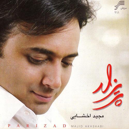 آلبوم پریزاد با صدای مجید اخشابی