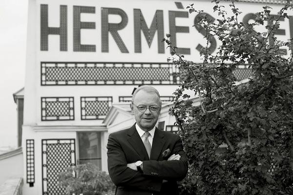 معرفی برند: هرمس Hermes